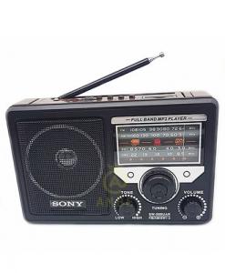 Radio-999AC123-